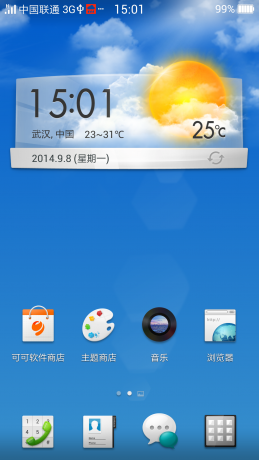 Screenshot_2014-09-08-15-01-44.png