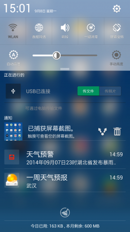 Screenshot_2014-09-08-15-01-54.png