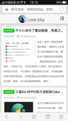 Screenshot_2014-09-16-15-15-41.png