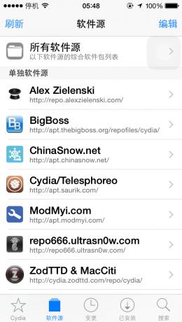 [教程]iPhone5s IOS8.1越狱+修改运营商资源整理下载