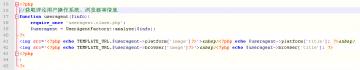 Emlog非插件实现获取评论用户操作系统与浏览器信息