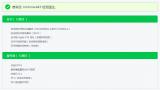 Https博客使用模板提示不安全/不可信的解决方法