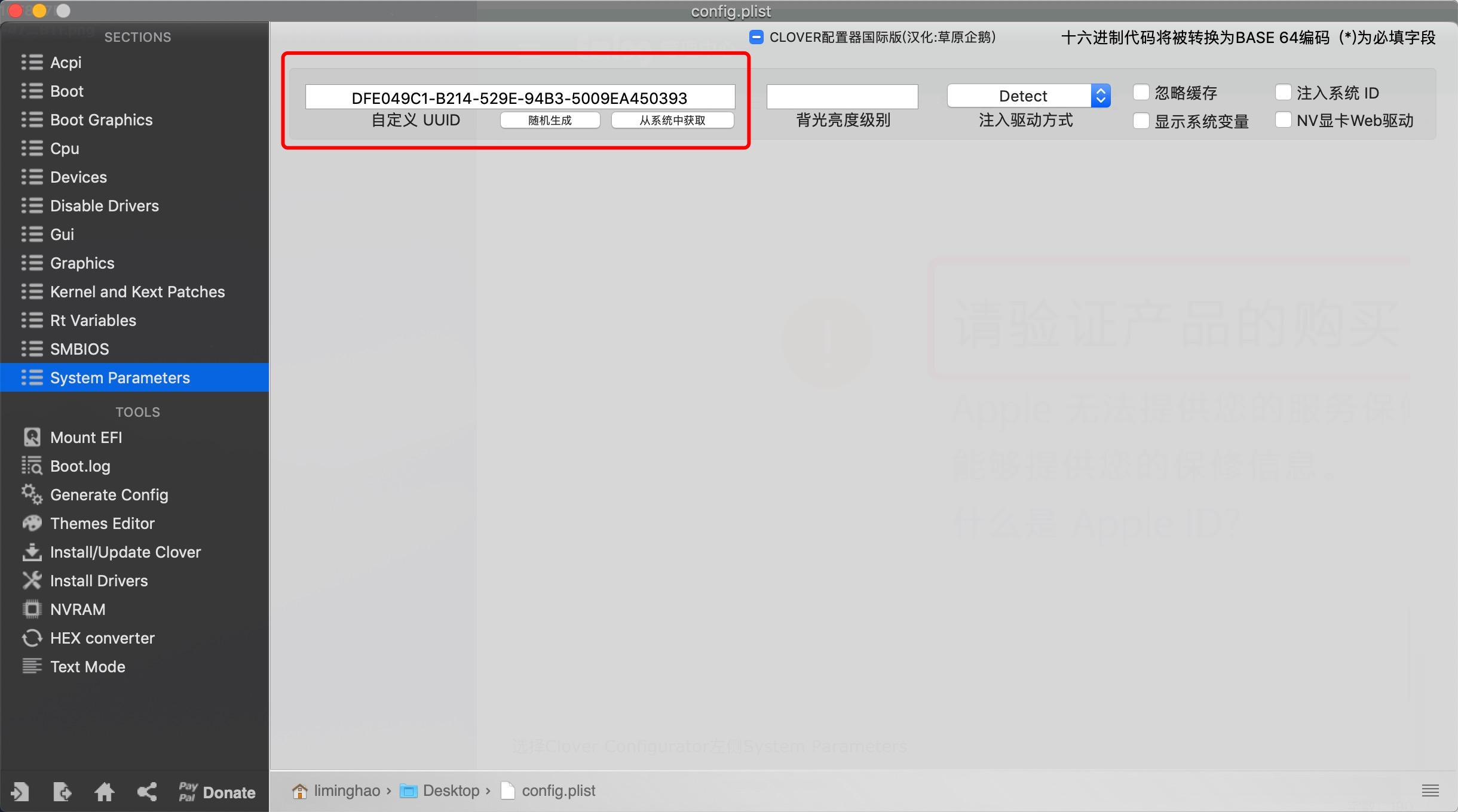 C9728521-0140-489B-BC52-E7165FC2214E.png