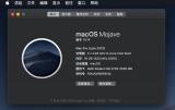 macOS Mojave搭建PHP环境(LAMP)配置教程